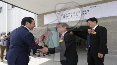 Grupo Hyunbo genera 200 nuevos empleos en Querétaro