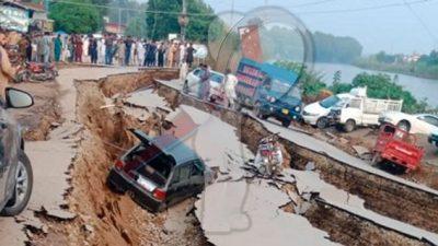Sube a 30 la cifra de muertos por sismo en Pakistán