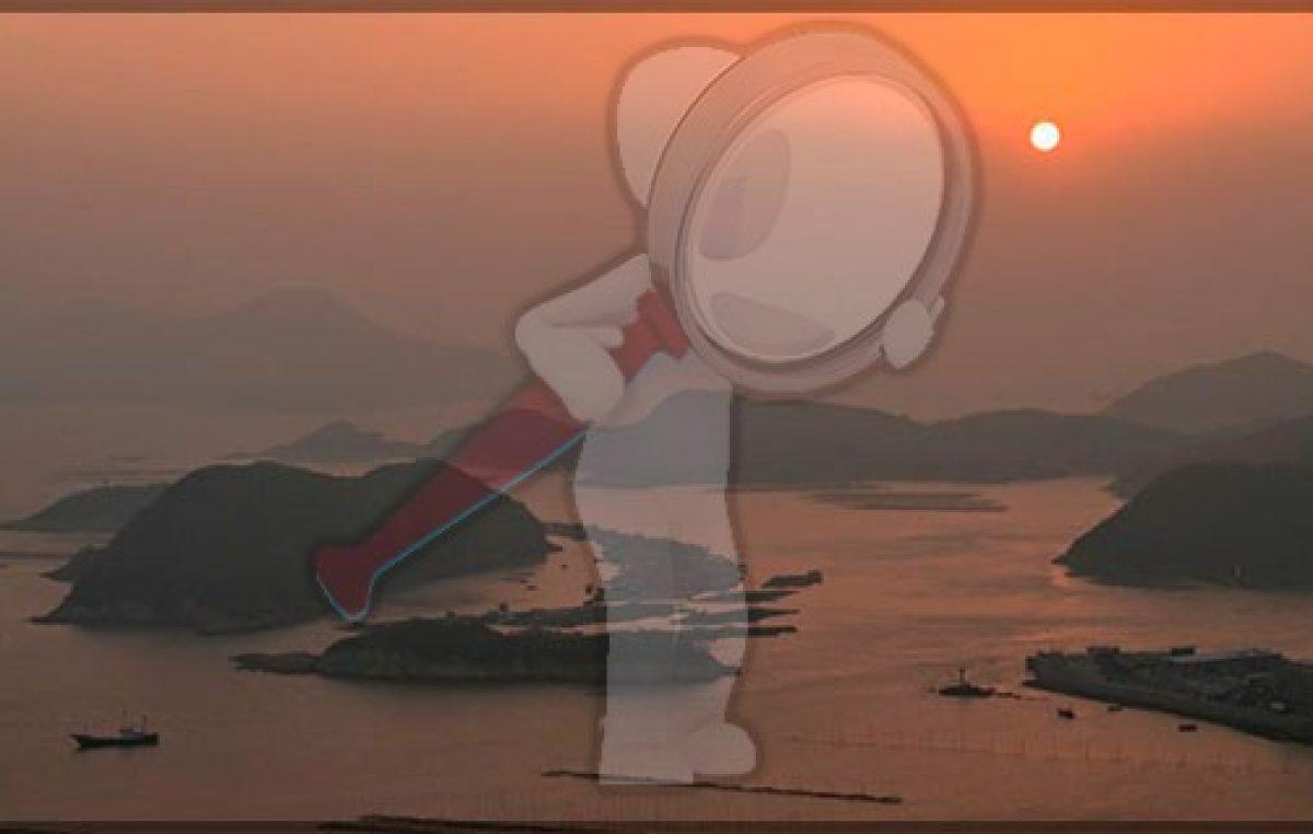 Xiapu ofrece los amaneceres más hermosos de China