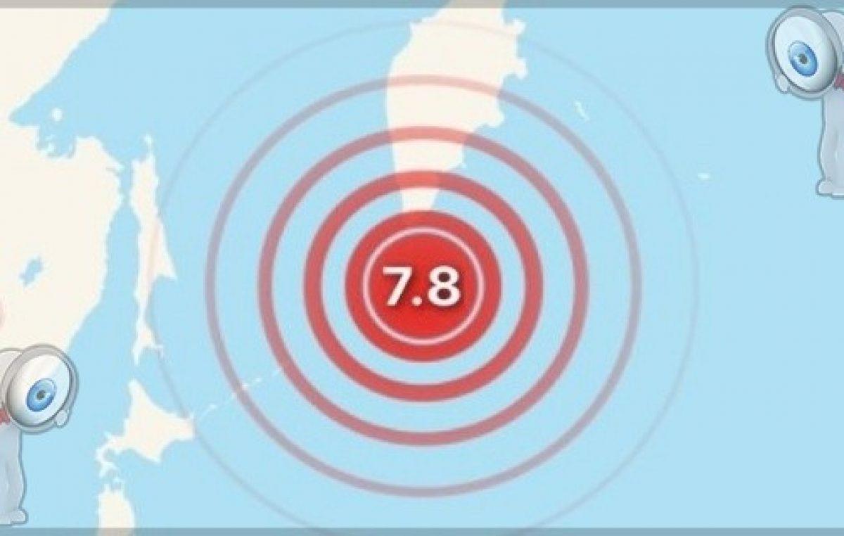 Se registra fuerte sismo de 7,5 en Rusia