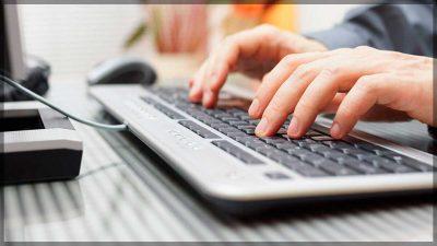 Anuncian reclutamiento virtual de empresa en SJR